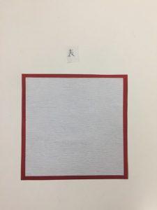 紙掻敷の見本