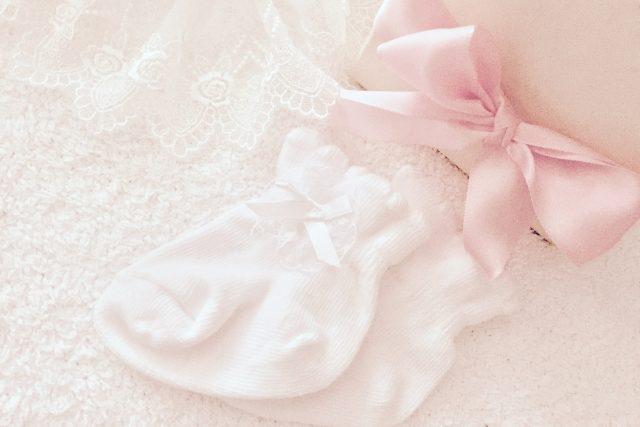 赤ちゃんの靴下